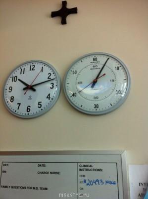В палатах интенсивной терапии помимо обычных часов висит секундомер. - Америка 08.13 141.JPG