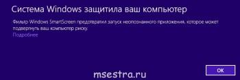 Программа Требования-накладные  - smartscreen.png.jpg