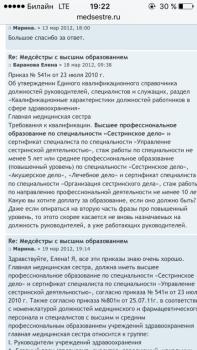 Сертификат при ВСО - image.png