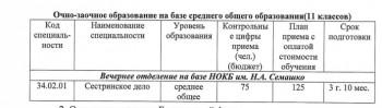 Абитуриенты 2019 - Безымянный.jpg